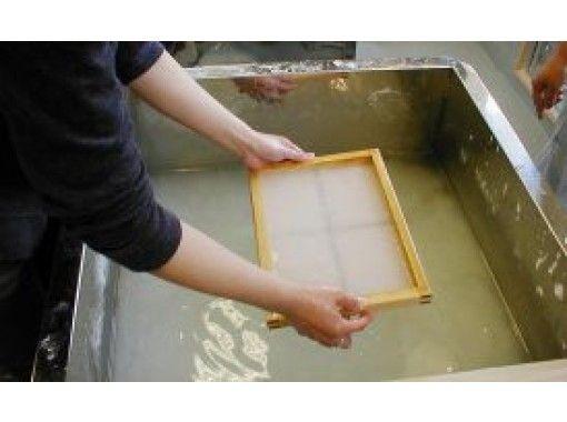 【広島・神石高原】神石高原ティアガルテンで和紙づくり体験!