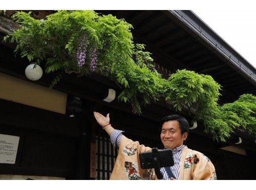 【岐阜・飛騨高山】オンライン、飛騨高山散策ツアー!の紹介画像