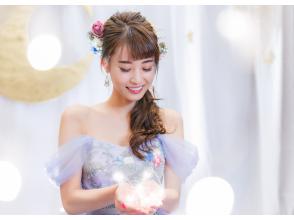 【東京・五反田】平日限定!プリンセスフォト体験♡プロカメラマンのデータ付