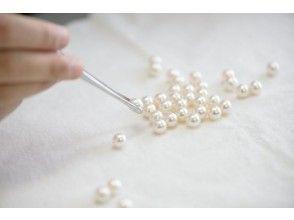 [三重/伊势志摩]在珍珠的发源地制造的Akoya珍珠配饰