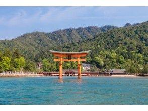 【福岡発 萩1泊】博多から広島まで新幹線?もったいない!貸切ツアー(マイクロバス定員20名様)