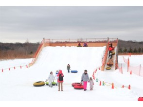 [Hokkaido / Chitose] Super-value all-you-can-play plan! !! You can experience winter activities!