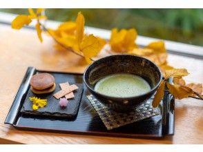 [Kyoto / Arashiyama] Matcha footbath cafe & foot massage, which is a hot topic on SNS
