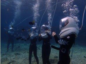 [沖縄/千古島] 100%感動! 200%興奮☆彡]海底漫步海底漫步♪即使不會游泳的人也很安全◎