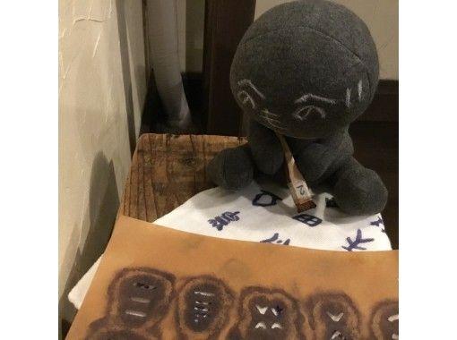 【大阪・空堀】一組さま限定・築200年以上の古民家雑貨店で型染め体験-タオルハンカチコース。様々な型で世界で一つの作品を作りましょう