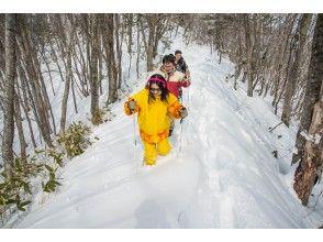 [北海道长沼]长沼长沼雪鞋徒步旅行体验(从市中心接客)