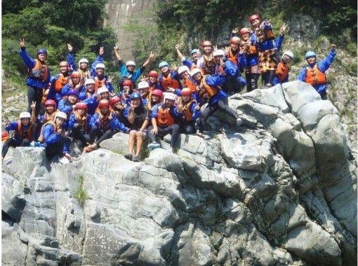 Co., Ltd. GPS Tao Adventure