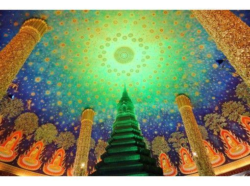 【おうち海外旅行】現役CAがご案内!タイ王国バンコク完全版! こたつでぬくぬく海外旅行の紹介画像