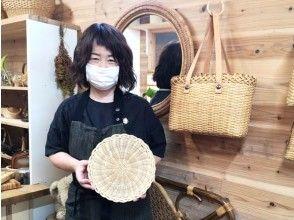 【大阪市内】籐編みがはじめてでも簡単!パン皿としても活躍するラタンプレート