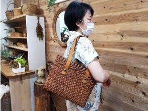 【大阪市内】使いやすいサイズ!内袋もついている籐のかごバッグづくり