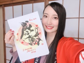 [Tsukiji, Tokyo] Art calligrapher experience by a creative calligrapher <with tea and Japanese sweets>