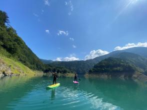 [Shizuoka / Shimada] Gooooo to the secret base! !! Guide recommended, Lake Nagashima Sapp Tour ★ 《With snack》