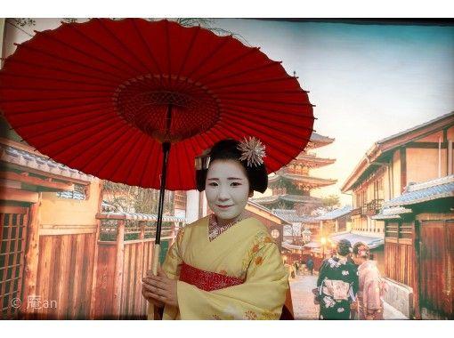 GO TO トラベル事業支援対象!【京都舞妓バス】舞妓さんと一緒にバスツアー(ディナー便コース)+舞妓さんとのディナー