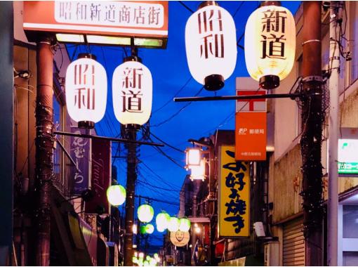 【オンライン東京ツアー】2/6(土)開催 マニアックシティー中野がもっと好きになる「中野マニアツアー」(先着20名)受付終了の紹介画像