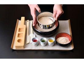【京都府・京都市】お干菓子「和三盆」づくり
