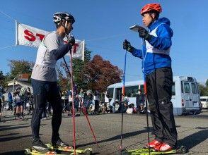 スポーツ選手にお勧め【富山】『フィジカルトレーニングコース』ローラースキー・クロスカントリー(積雪時) !