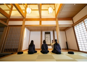 【福井・永平寺】 日の出前からたくさんの僧侶が務める永平寺の「朝のおつとめ」や、法要などに参加できます!1泊2食付き