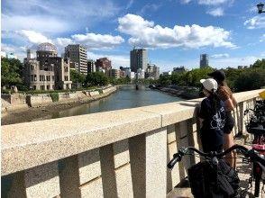 【広島・広島市】sokoiko! ピースサイクリングツアー 2時間(15時スタート便) ~広島の戦前・戦中・戦後復興を巡る旅~