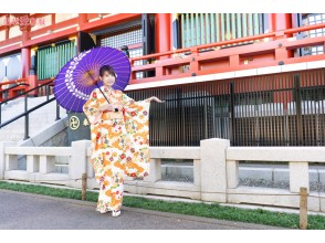 [Asakusa, Tokyo] <Furisode plan> The length of the sleeves emphasizes femininity! Cute, gorgeous and bring out your own personality