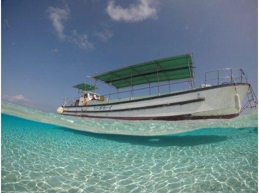 与論島アクティビティ・レジャー・ツアー│百合ヶ浜を有する世界一美しい海ヨロン島を満喫しよう!