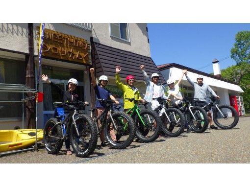 【北海道・支笏湖】ファットバイクに乗って自然の中を走りつくそう!温泉&近隣商店街割引券プレゼント♪(3月下旬~11月)