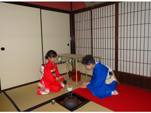 【Oita・Kitsuki】 Full-fledged Tea (Matcha) Ceremony Experience at a Tea House - Registered Tangible Cultural Propertyの紹介画像