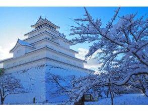 [Go To Travel campaign target] [Fukushima Prefecture Aizu Wakamatsu] Bus tour winter of regular tourist bus Tsurukejo and Ouchi inn