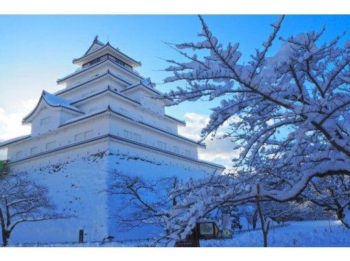 [Go To Travel campaign target] [Fukushima Prefecture Aizu Wakamatsu] Bus tour winter of regular tourist bus Tsurukejo and Ouchi innの紹介画像