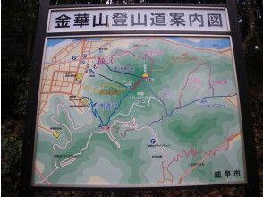 【360度大パノラマ】金華山トレッキング縦走コース