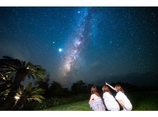 【沖縄・石垣島】星空専門カメラマンがハイスペックカメラで人と星空を同時に美しく撮影「星空フォトツアー」1組様ずつ対応