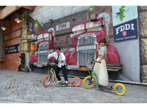 【沖縄・アメリカンビレッジ】人気のアメリカンビレッジでポタポタ、キックボードをレンタルしてインスタ映えスポットへ!