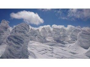 【かみのやま温泉発】樹氷スノーシューハイク2021
