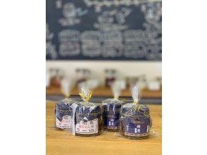 [在線中體驗]讓我們自己品嚐辣椒油!自由混合成分!石垣島的食材!