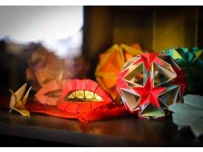 "[Fukushima / Aizu] Traditional Japanese beauty ""Origami making"" to experience at Sumuraicity"