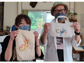 石垣島藍染・紅型体験の藍布工房(ランプコウボウ)