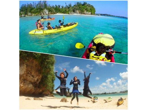 【沖縄・恩納村】(3才〜OK)(1グループ貸切り)カヤックで行く無人島&熱帯魚シュノーケリング★拾った貝殻でオリジナルアクセサリーも♪