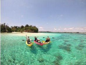 【3歳OK】カヤックで行く無人島&熱帯魚シュノーケリング★オリジナルアクセサリープレゼント♪地域共通クーポンOK!(紙・電子共に可)