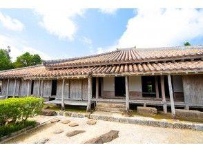 곰 지 구란바바 농장