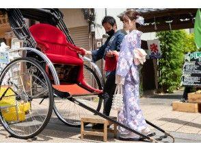 [Asakusa / Kimono rental / Rickshaw collaboration plan ♪] 0 minute walk from Asakusa station ♪ Rickshaw collaboration plan with kimono ♪ Enjoy with kimono ♪ Yukata is OK from June to September! !!