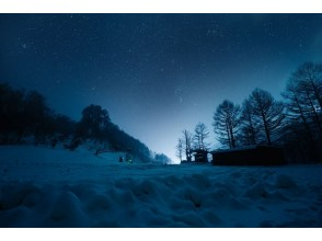 [Iide Town, Yamagata Prefecture] Night trekking tour of starry sky tour with Snowshoes
