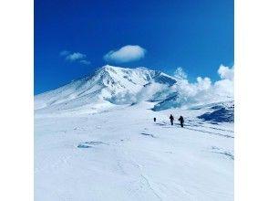 [札幌站的出发与到达]由向导指导的朝日岳周围的雪鞋远足<初学者行,有演讲会>