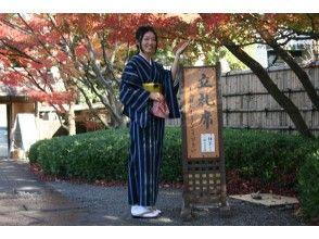 【愛知・岡崎市】着物でほっと一息 岡崎公園で着物体験と岡崎ニューグランドホテルのご昼食