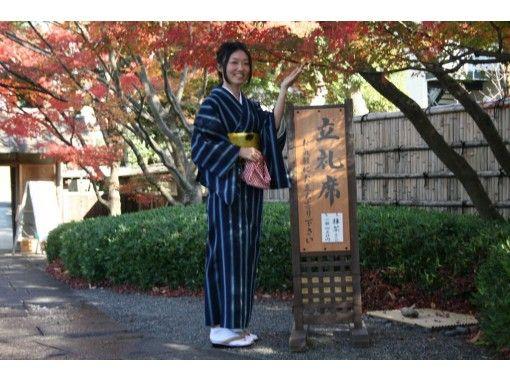 【愛知・岡崎市】着物でほっと一息 岡崎公園で着物体験と岡崎ニューグランドホテルのご昼食の紹介画像