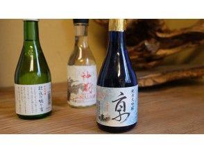 2/26(金)開催 夜の映画村で「KANPAI JAPAN」! 祇園の舞妓さん × 東映俳優さんとZoom飲み ニッポンの魅力と遊ぶ60分