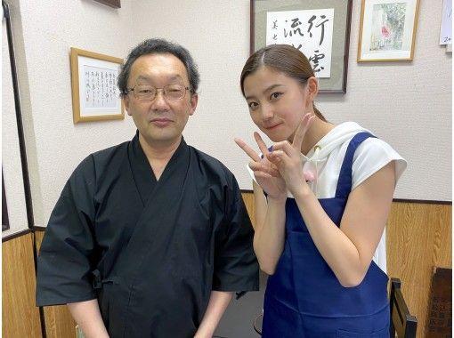 【オンライン体験】国内外の著名人にも人気、新宿の名店で職人に和菓子を学ぶ(見学)