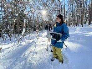 【長野・大町】爺ガ岳 白銀の森 スノーピクニック 雪のテーブルでほっこりティータイム