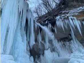 [北海道雪上徒步在Bifue Falls和Shichijo Otaki的专业导游陪同下进行冰川降雪之旅