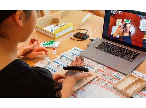 ご自宅で奈良の伝統産業に触れる 【オンライン墨作り体験 奈良墨職人】