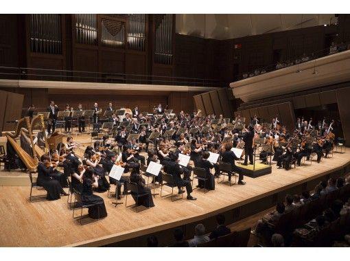 在新日本愛樂樂團1/31(星期日)舉行管弦樂隊與年輕表演者(前30人)交談的魅力[在線中參觀] *預約截止*の紹介画像