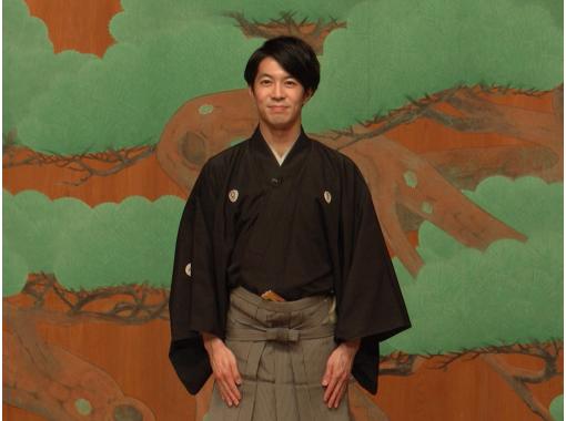 """2/28(星期日)舉行""""去Kyogen""""歡迎那些對Kyogen陌生的人參加。在線中野野滿之莊指導的在線旅遊]の紹介画像"""
